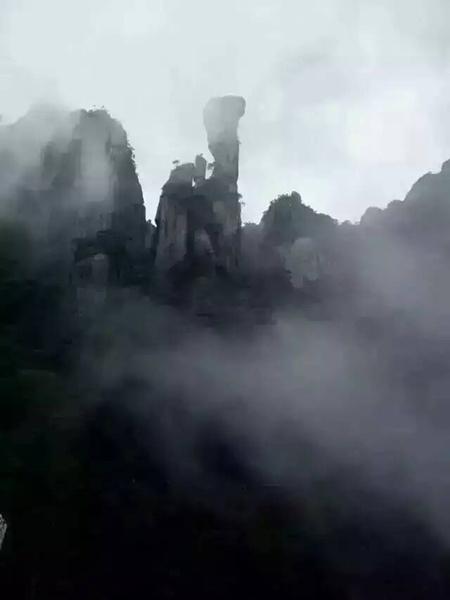金陵超妍2015员工游—三清山感恩之旅