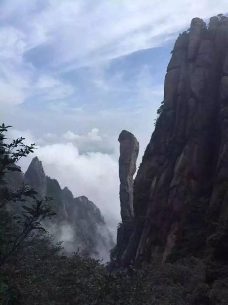 金陵超妍2015员工游—三清山关怀之旅