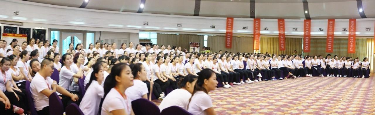 金陵超妍2016责任成长暨上半年度总结大会圆满召开南京超妍学校